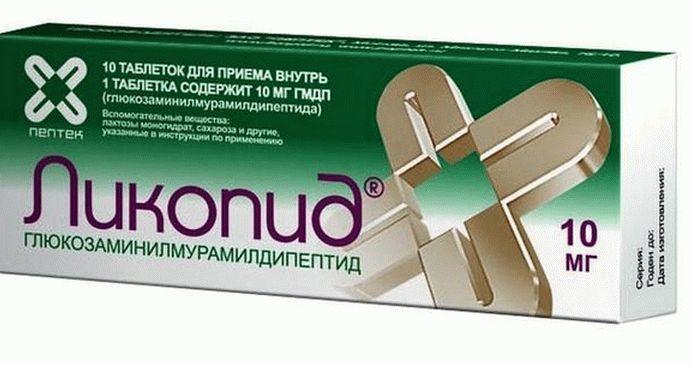 A legjobb vényköteles gyógyszer a pikkelysömörre