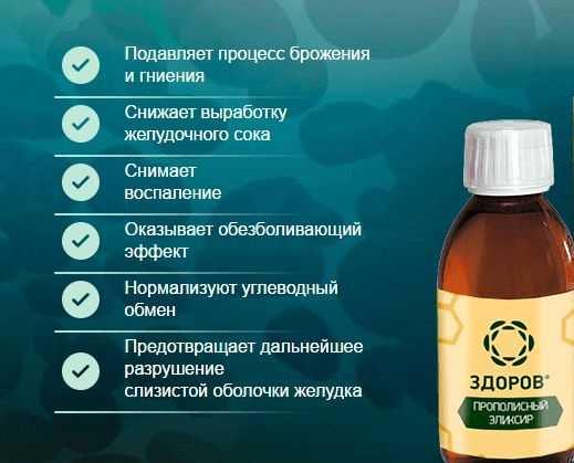 propolisz kezelése népi pikkelysömör)