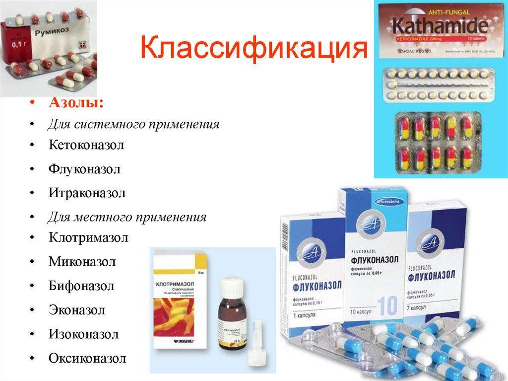 klotrimazol krém pikkelysömörhöz)