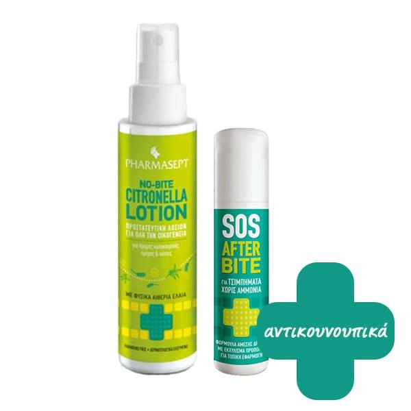 lotion for pikkelysömör tiszta testösszetétel