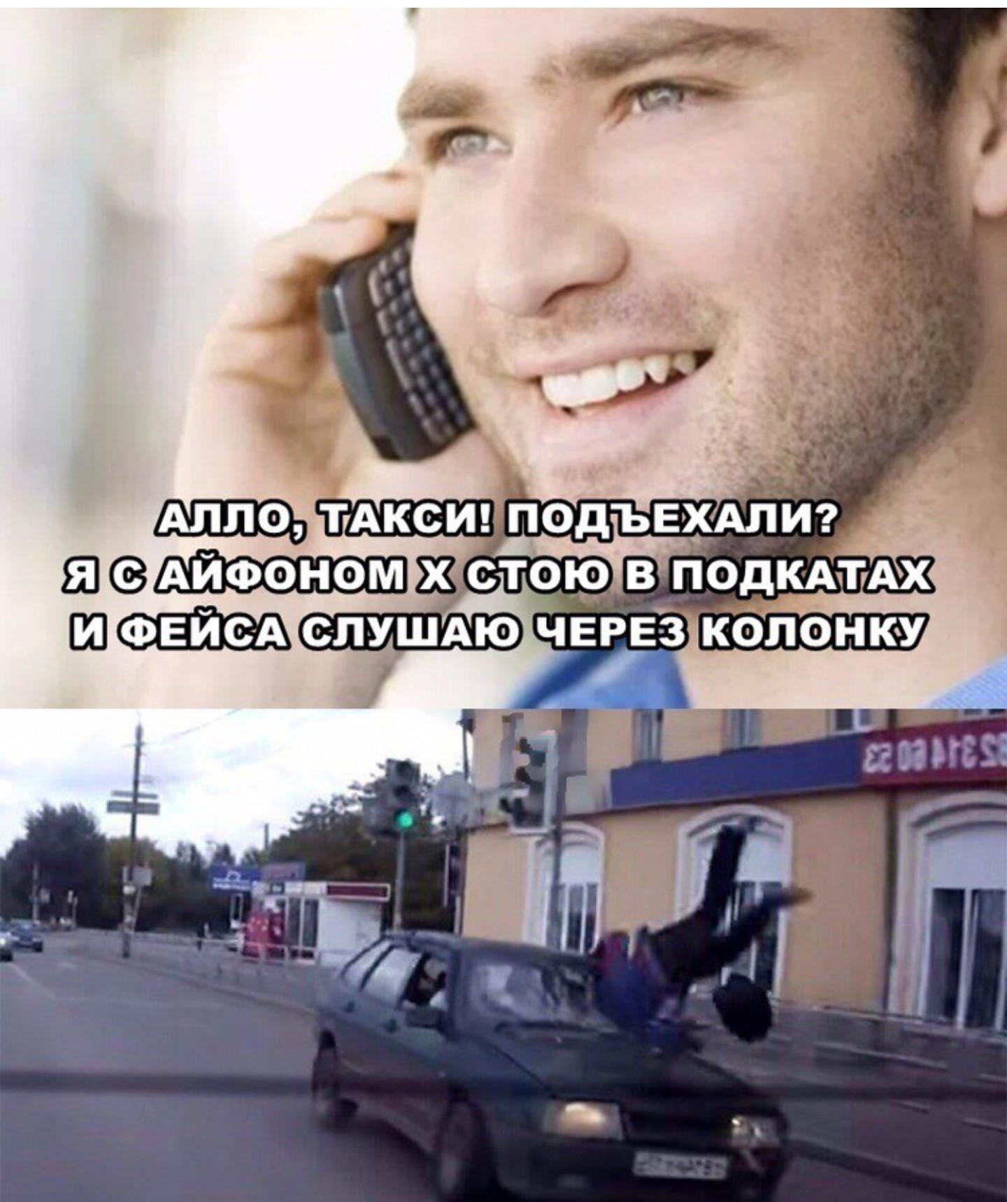 hotspotok a pikkelysmr kezelsre)
