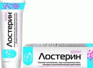 piros foltok az arcon sportolás után pikkelysömör gyógyszerek likopid