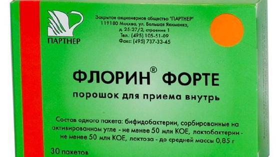 Koronavírus: itt már a magyar gyógyszert kapják a betegek
